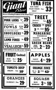 November 16, 1951